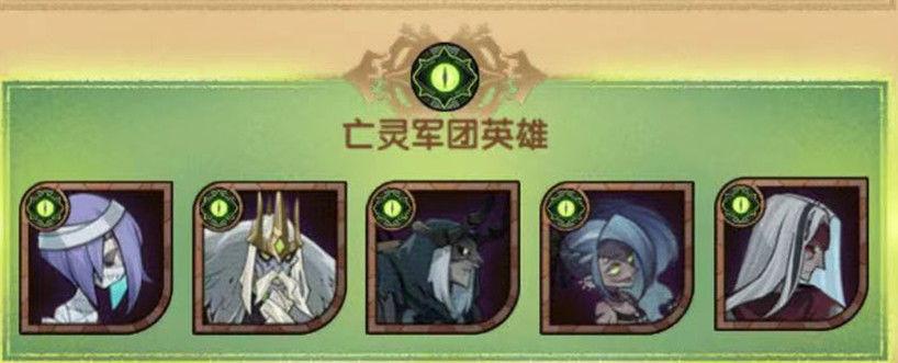 剑与远征新区开局初始英雄选择推荐