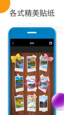 《照片拼图精灵原生开发app》