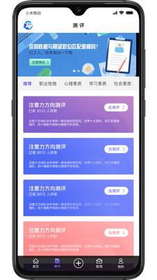 《引鹭师新闻app开发》