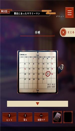 《幽世旅店开发app服务》