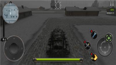 《坦克争霸世界app平台开发费用》
