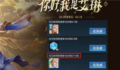 王者荣耀艾琳同阵营英雄有哪些?