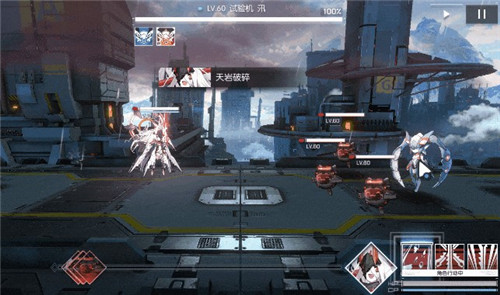 《机动战姬:聚变》修罗加点路线推荐
