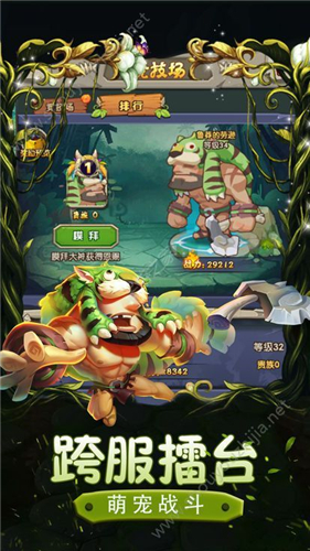 热血部落开发游戏app