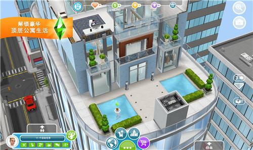 模拟人生畅玩版中文小程序开发软件