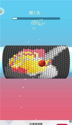 球球涂色大师成都app开发公司