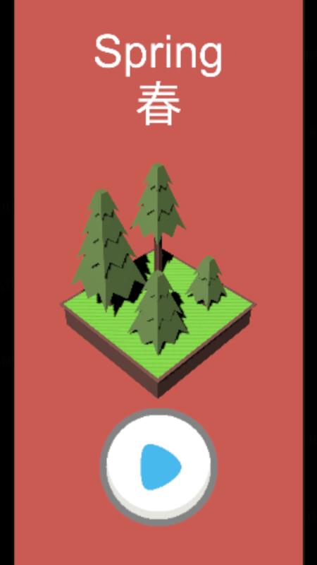 巨斧砍大树app开发商城