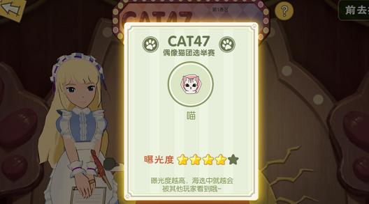 小森生活猫咪曝光度作用及提升方法分享