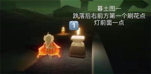 光遇4.11季节蜡烛位置分布一览