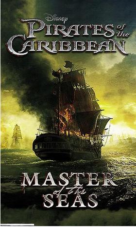 加勒比海盗七海之王