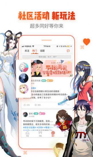 《龙物视频动漫济宁app开发》