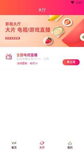 《季节影视本地服务app开发》