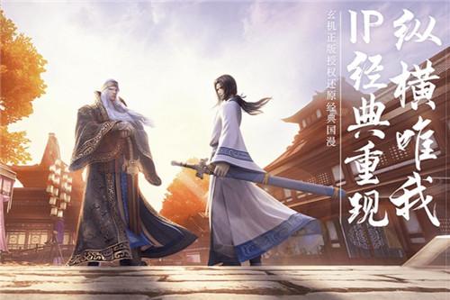 秦时明月世界全门派名剑搭配攻略一览