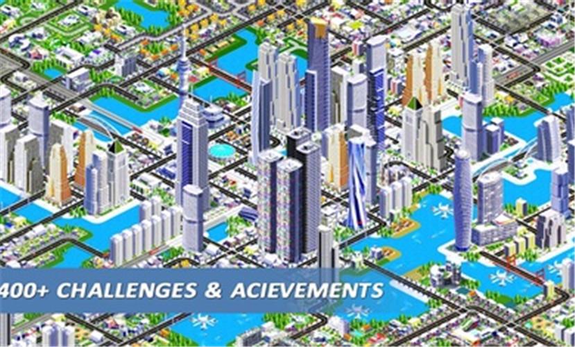 设计师城市2城市建设