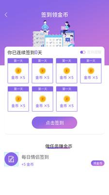 《彩虹公园手机app开发要多少钱》