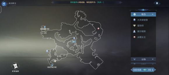 全民奇迹2厄里斯宝箱坐标位置图文介绍