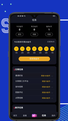 《K12短视频货的app开发》