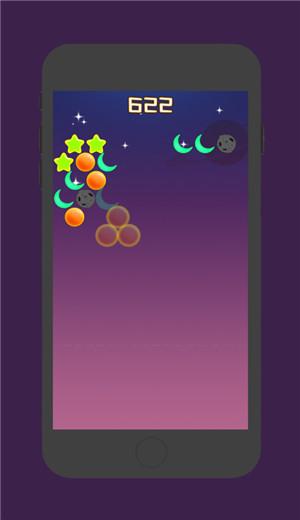 阳光泡泡龙开发个app需要多少钱