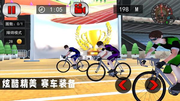 《竞技自行车模拟app制作公司》