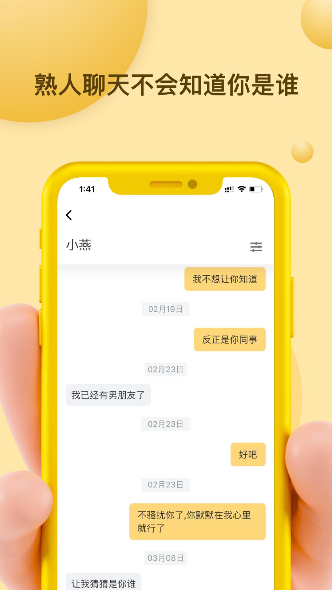 《Mi信app开发平台搭建》