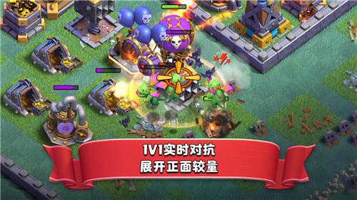部落冲突14.0.4(万圣节版本)