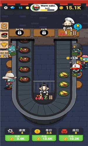 蜗牛餐厅app免费开发