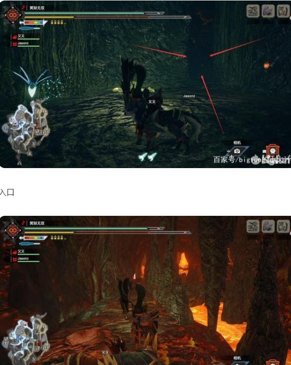 怪物猎人崛起全营地位置和部分隐藏路线分享