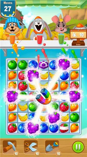 皇家果酱比赛app软件开发费用