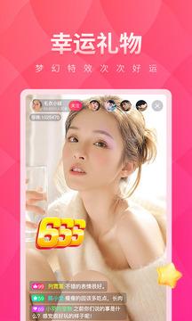 梦蝶直播开发安全app
