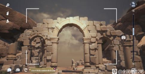 全民奇迹2埋骨沙漠探索拍照坐标锦集