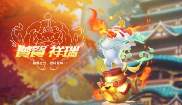 QQ飞车手游饕餮宠物特性技能介绍