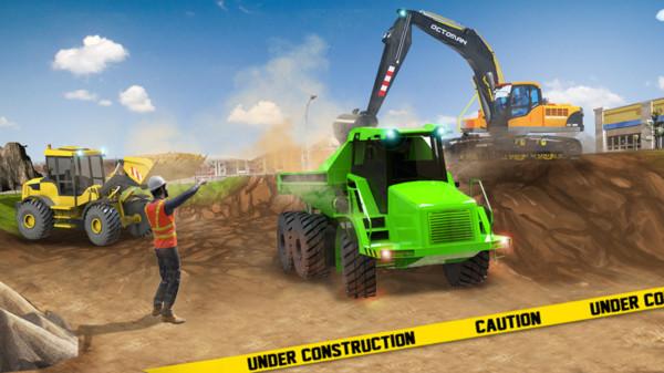 挖掘机建造模拟器手机app开发框架