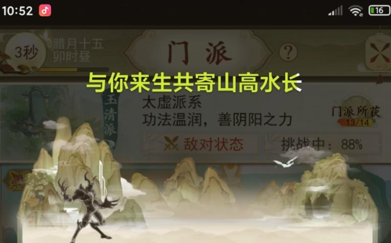 云端问仙零氪党玩法技巧