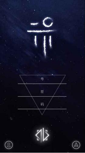 《行界遗天津app开发》