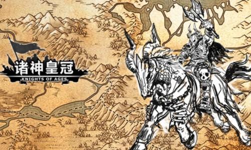 诸神皇冠恐惧骑士解锁方法介绍
