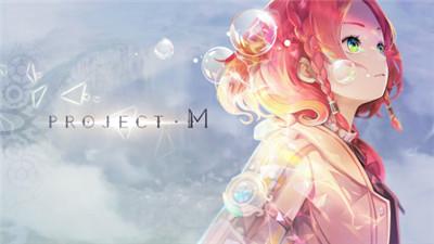 ProjectM手机版