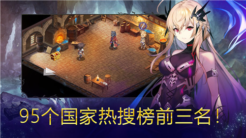 亘古幻想2.0.10