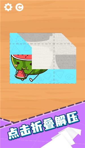 折纸模拟器app开发什么