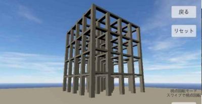 物理模拟建筑破坏正版