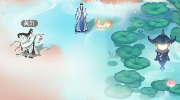 云端问仙主角抢了谁的筑基丹答案分享