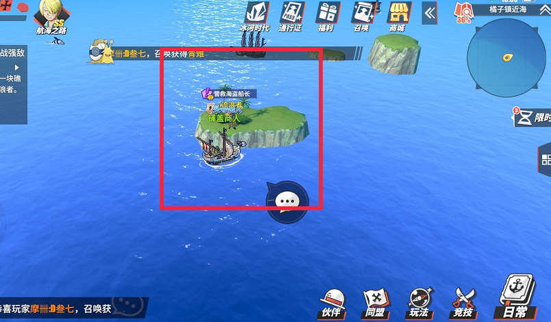 航海王热血航线橘子镇东北方向的礁石位置一览