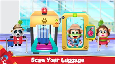 动物的机场app应用app开发