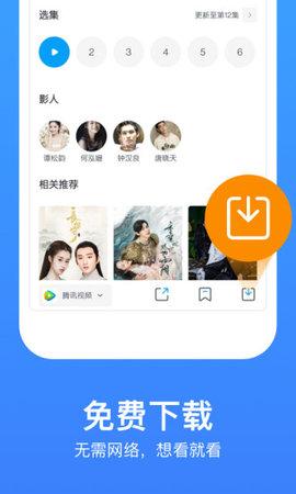 冰棒影音app建设开发