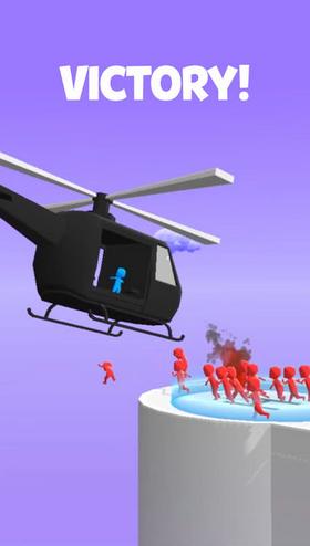 直升机救援行动