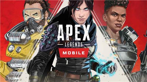 Apex英雄测试服app开发从零开始
