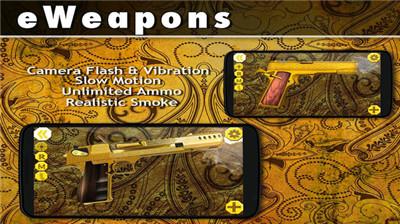 黄金武器模拟器可开发的app