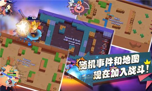 超级喵星人中文版专业开发app