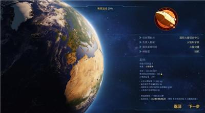 火星历险记
