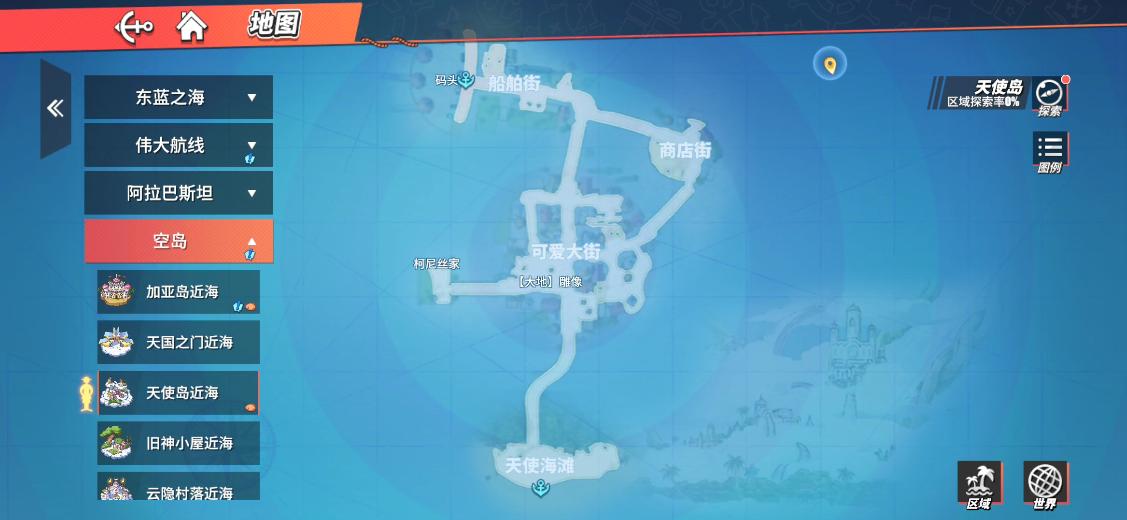 航海王热血航线天使岛探索全攻略