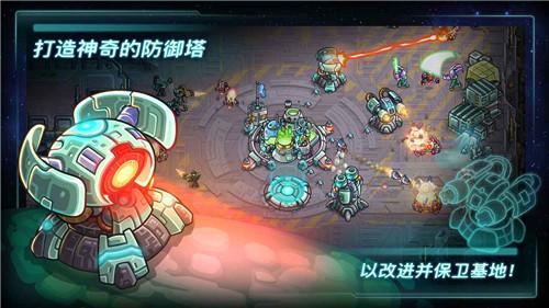 钢铁战队中文版